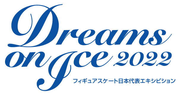 Dream on Ice 2019